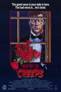 Ночь кошмаров / Night of the Creeps (1986)