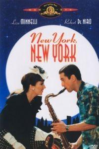 Нью-Йорк, Нью-Йорк / New York, New York (1977)