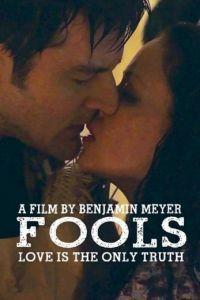 Обман / Fools (2016)