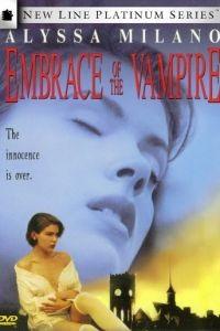 Объятие вампира / Embrace of the Vampire (1995)