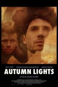 Autumn Lights (2016)