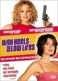 Ограбление по-английски / High Heels and Low Lifes (2001)