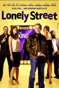 Одинокая улица / Lonely Street (2009)