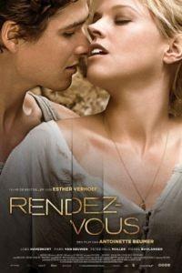 Опасная встреча / Rendez-Vous (2015)