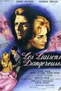 Опасные связи / Les liaisons dangereuses (1959)