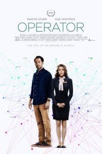 Оператор / Operator (2016)