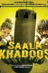 Особо упрямый / Saala Khadoos (2016)