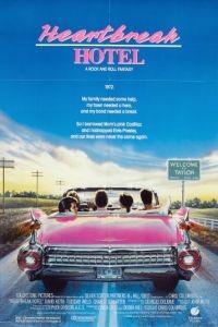Отель разбитых сердец / Heartbreak Hotel (1988)