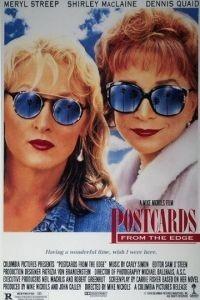 Открытки с края бездны / Postcards from the Edge (1990)