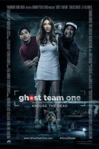 Охотники за духами / Ghost Team One (2013)