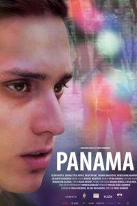Панама / Panama (2015)