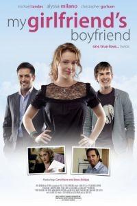 Парень моей девушки / My Girlfriend's Boyfriend (2010)