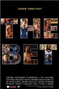 Пари / The Bet (2016)