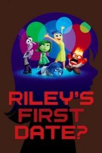 Первое свидание Райли / Riley's First Date? (2015)