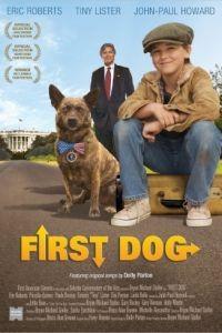 Первый пёс / First Dog (2010)