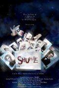Перетасовка / Shuffle (2011)