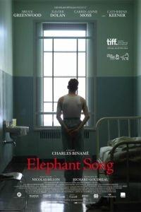 Песнь слона / Elephant Song (2014)