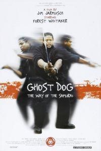 Пес-призрак: Путь самурая / Ghost Dog: The Way of the Samurai (1999)