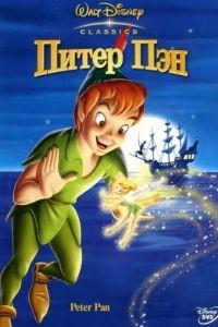 Питер Пэн / Peter Pan (1953)