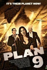 План 9 / Plan 9 (2015)