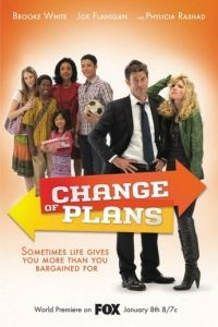 Планы изменились / Change of Plans (2011)