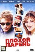 Плохой парень / Bad Boy (2002)