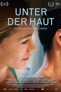 Под кожей / Unter der Haut (2015)