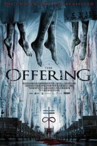 Подношение / The Offering (2016)