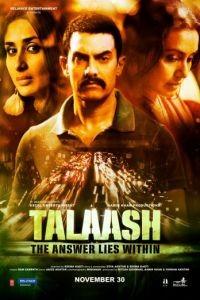 Поиск / Talaash (2012)