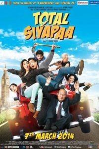 Полный хаос / Total Siyapaa (2014)