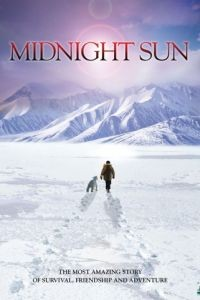 Полуночное солнце / Midnight Sun (2014)