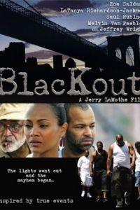 Помутнение разума / Blackout (2007)