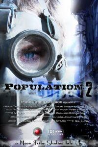 Популяция: 2 / Population: 2 (2012)