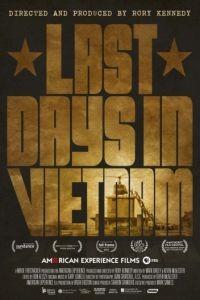 Последние дни во Вьетнаме / Last Days in Vietnam (2014)