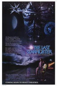 Последний звёздный боец / The Last Starfighter (1984)