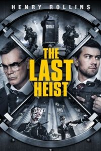 Последнее ограбление / The Last Heist (2016)