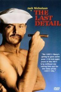 Последний наряд / The Last Detail (1973)