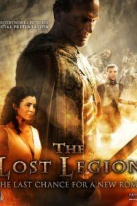 Потерянный Легион / The Lost Legion (2014)