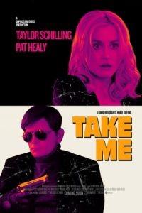 Похить меня / Take Me (2017)