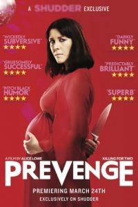 Преместь / Prevenge (2016)