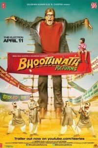 Призрак виллы Натхов 2 / Bhoothnath Returns (2014)