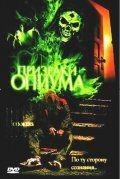 Призраки опиума / Cookers (2001)