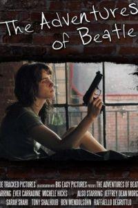 Приключения Битл / The Adventures of Beatle (2015)