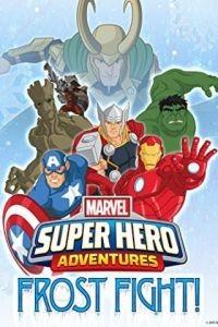 Приключения Супергероев: Морозный Бой / Marvel Super Hero Adventures: Frost Fight! (2015)