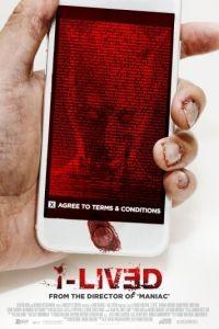 Приложение / i-Lived (2015)