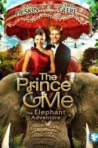 Принц и я 4 / The Prince & Me: The Elephant Adventure (2010)