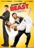 Природа зверя / Nature of the Beast (2007)