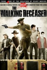 Прогулка с мертвецами / Walking with the Dead (2014)