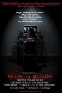 Пропавшая Меган / Megan Is Missing (2011)