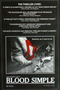 Просто кровь / Blood Simple (1983)